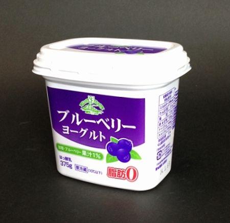 キャンペーンもお見逃しなく 脂肪分やカロリーの気になる方へおすすめの脂肪0タイプのヨーグルトです 広島県 三原市南方 即納最大半額 果汁入りブルーベリーヨーグルト 山陽乳業