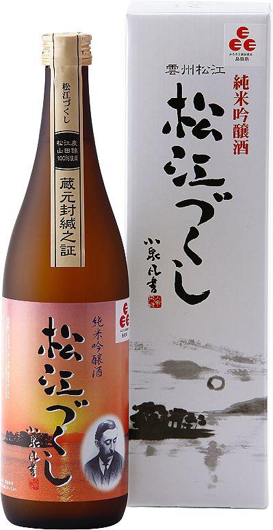Rich autumn junmai ginjo Matsue horsetail 720 ml (10002150)