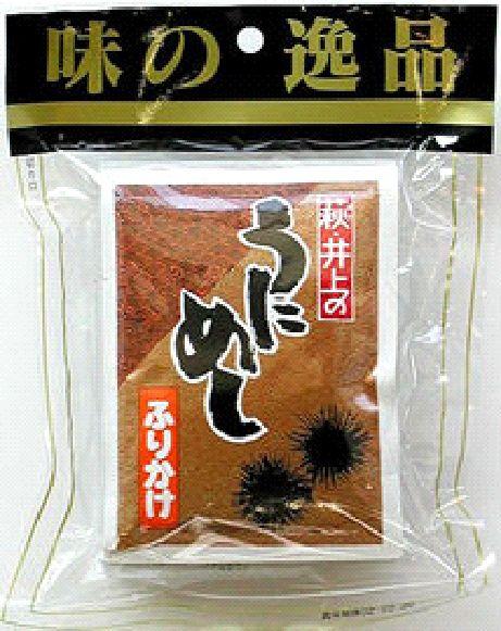 うにを大粒のまま加工したっぷりと加えました 山口県 萩市 受賞店 10000391 うにめし5食 セール 登場から人気沸騰 井上商店
