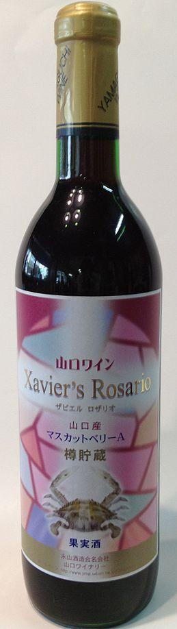 Zabel Rosario red (10001463)