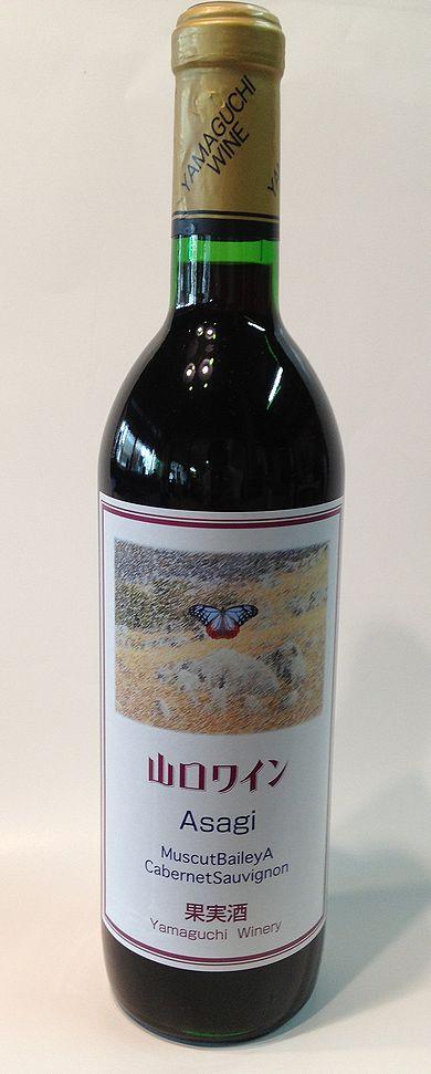 Yamaguchi wine Asagi-chive-