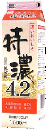 【山口県】【下関市菊川町】【やまぐち県酪】特濃4.2 1000ml