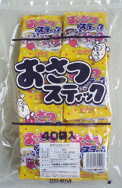在庫あり スティック状にカットした紫いもとさつまいもをミックスしました 評判 大島食品 学校給食 おさつスティックx40袋