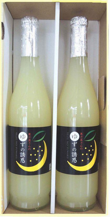Citron liqueur temptation 2 pieces