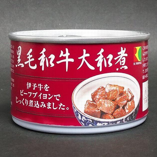 【送料無料】【愛媛県】【西予市宇和町】【RCフードパック】黒毛和牛大和煮95gx24缶