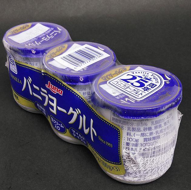 まるでバニラアイスクリームのようにクリーミーな味わいの定番デザートヨーグルトです 日本ルナ 倉庫 引き出物 ロングセラー バニラヨーグルト100gx3個入x8パック