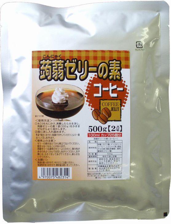とっても簡単 熱湯に溶かすだけで蒟蒻ゼリーが作れます 送料無料 メール便 大島食品 学校給食 価格 コーヒー 倉庫 こんにゃく 25個分 ゼリーの素 蒟蒻