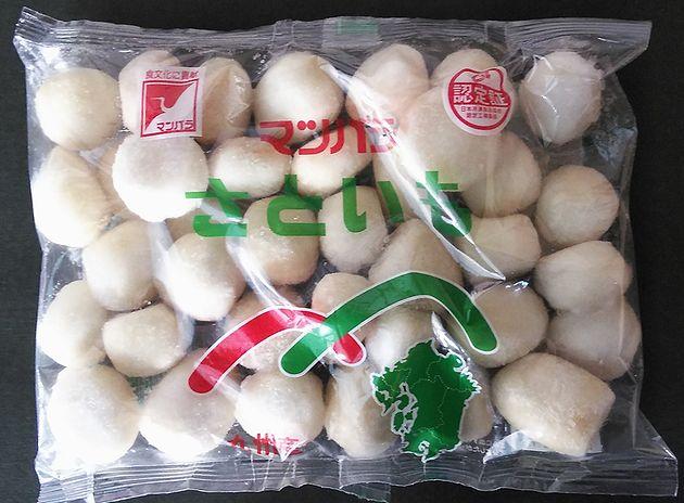旬の時期に生産した里芋で、食感と風味があります。 【冷凍野菜】【国産】九州産さといも500gMサイズ【マツバラ】【学校給食】★