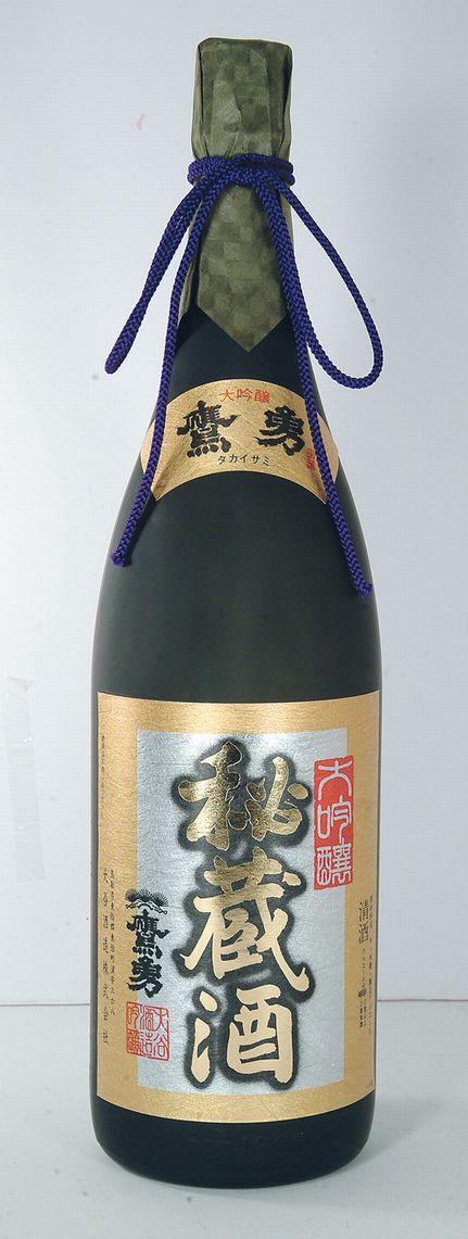 【鳥取県】【東伯郡琴浦町】【大谷酒造】鷹勇大吟醸 秘蔵酒(箱入)1800ml