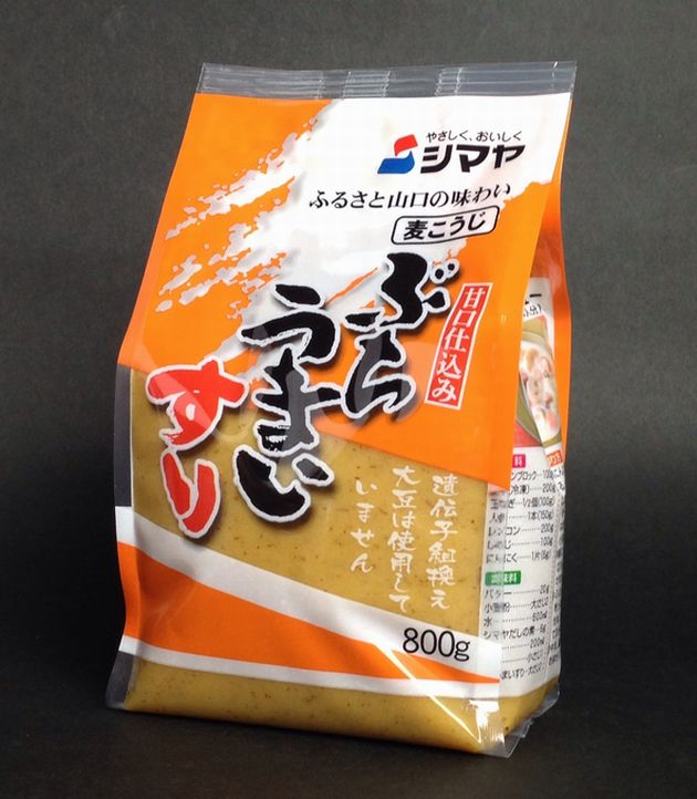 Well spotted, with miso barley ground 1 kg (10000692)