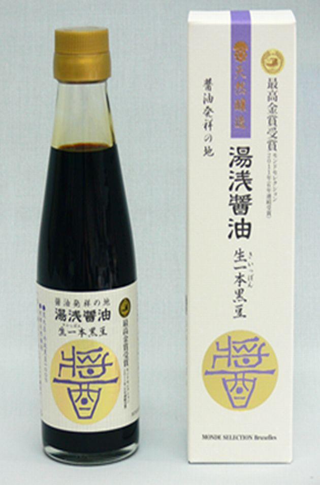 【和歌山県有田郡湯浅町】【湯浅醤油】【杉樽天然醸造】生一本黒豆醤油200mlX12本