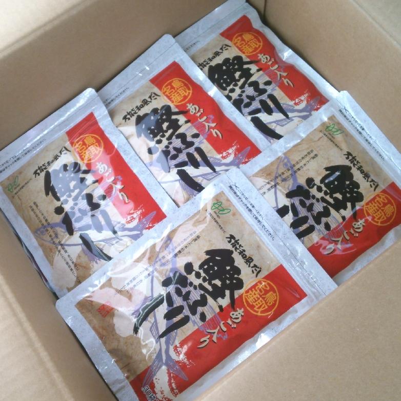 鳥取県名産【ケース販売・送料無料】『あご入り鰹ふりだし 50袋x40』(あごだし・出汁・トビウオ・ヘイセイ)