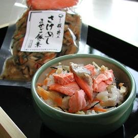 本格混ぜご飯が楽しめます 海の幸の混ぜご飯シリーズ (人気激安) 鮭めし まぜご飯の素 国産品