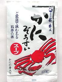 蟹がおいしい本格ぞうすいスープ 超特価SALE開催 じっくり煮込んだ 無料 かに雑炊スープ 333g 2人前