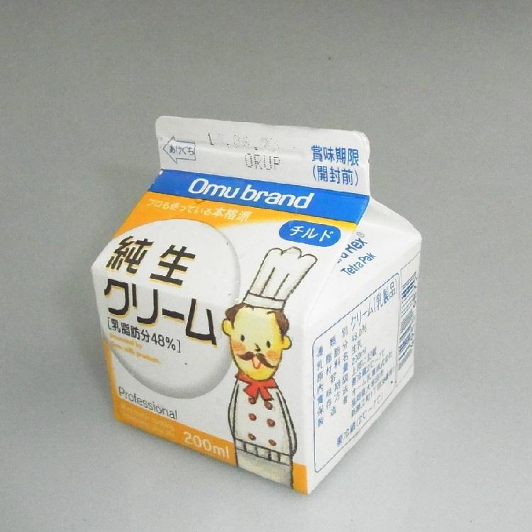オーム乳業 『純生クリーム 200ml(48%)』