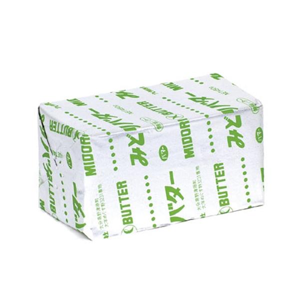 九州乳業【送料無料・業務用・無塩バター】 『みどりバター 450gx30個(無塩・食塩不使用)』