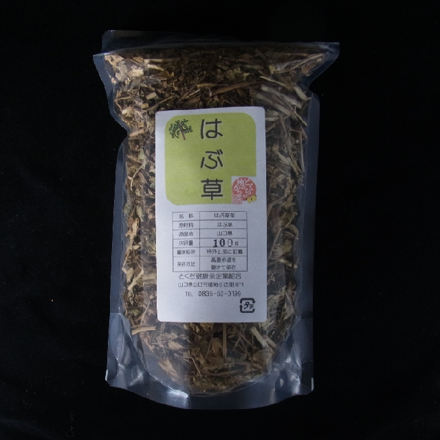 "100% of ""habu grass tea"" (hub grass tea) from Yamaguchi health wild grass tea"
