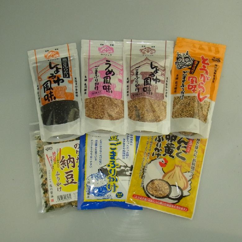 送料無料 新生活 メール便 アウトレット 佐川醤油店 選べるふりかけ x3パックセット