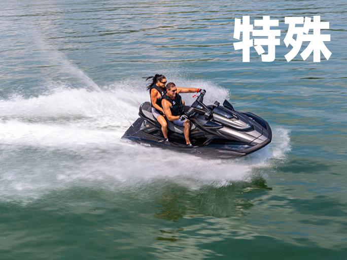 新生活 ディスカウント 関西ボート免許教室 特殊免許講習料