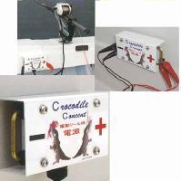 激安通販 電動リールコンセント クロコダイルMINI 激安 激安特価 送料無料