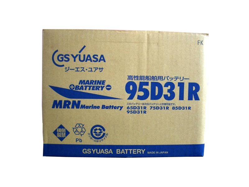 GSユアサ 船舶用バッテリー 95D31R