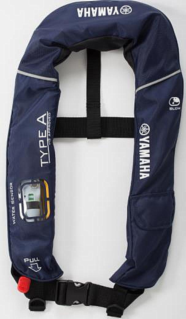 水感知膨脹式ライフジャケット ベストタイプ YWV-2620 ネイビー