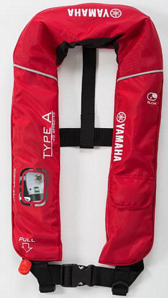 水感知膨脹式ライフジャケット ベストタイプ YWV-2620 レッド