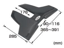 ハイドロフォイルスタビライザー SJR-1 黒 小 04826