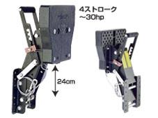 モーターブラケット 71090 ~30HP 55003