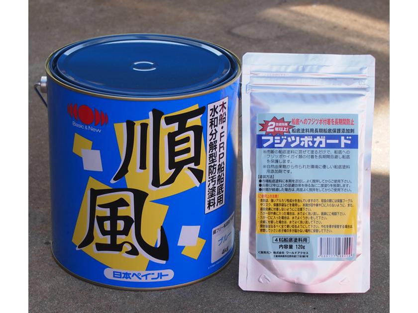 船底塗料 順風 塗料色:青 4kg 3缶+フジツボガード 3缶