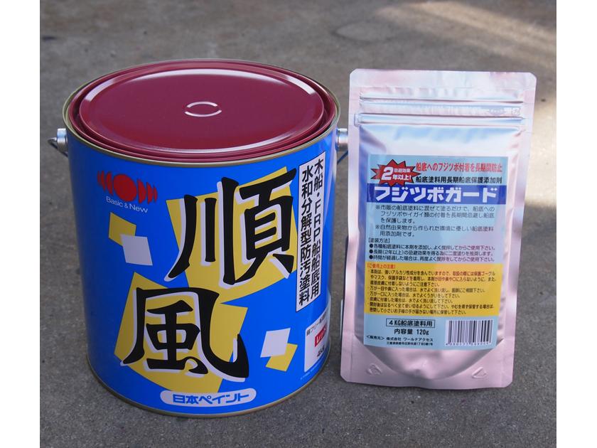 船底塗料 順風 塗料色:赤 4kg 3缶+フジツボガード 3袋