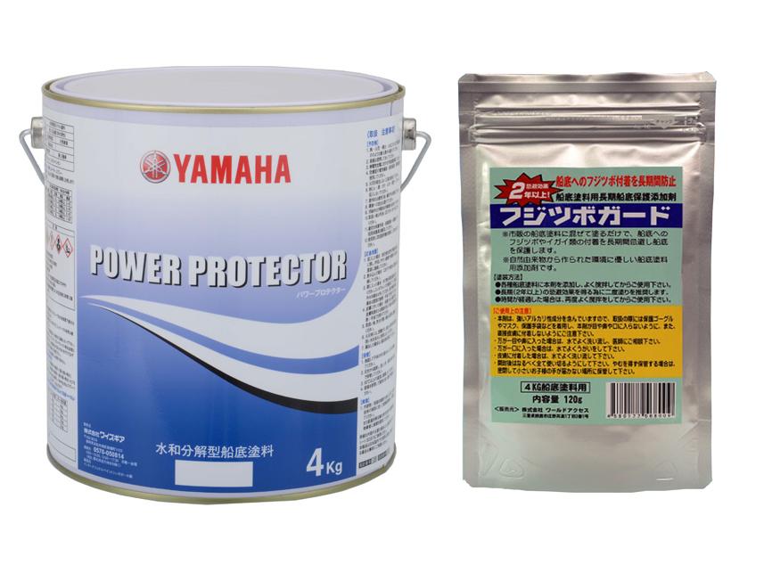 水和分解型パワープロテクター 塗料色:黒色 4kg 3缶+フジツボガード 3袋