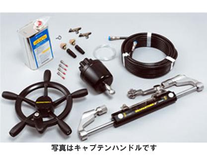 【YAMAHA/ヤマハ】 シーパートナーV(F80以上用)1/4インチ デストロイヤーハンドル