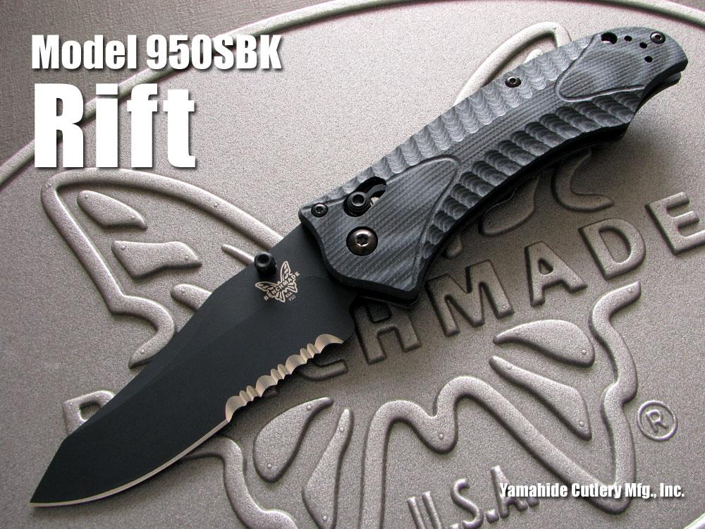 BENCHMADE/ベンチメイド #950SBK RIFT ブラックブレード/直・波コンビ刃/ブラック・グレーハンドル
