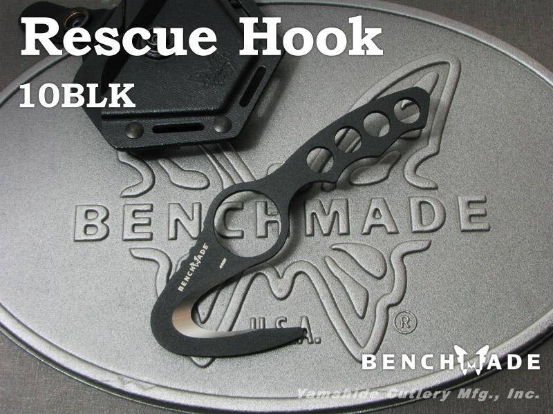 BENCHMADE/ベンチメイド #10BLK 10シリーズ レスキューフック