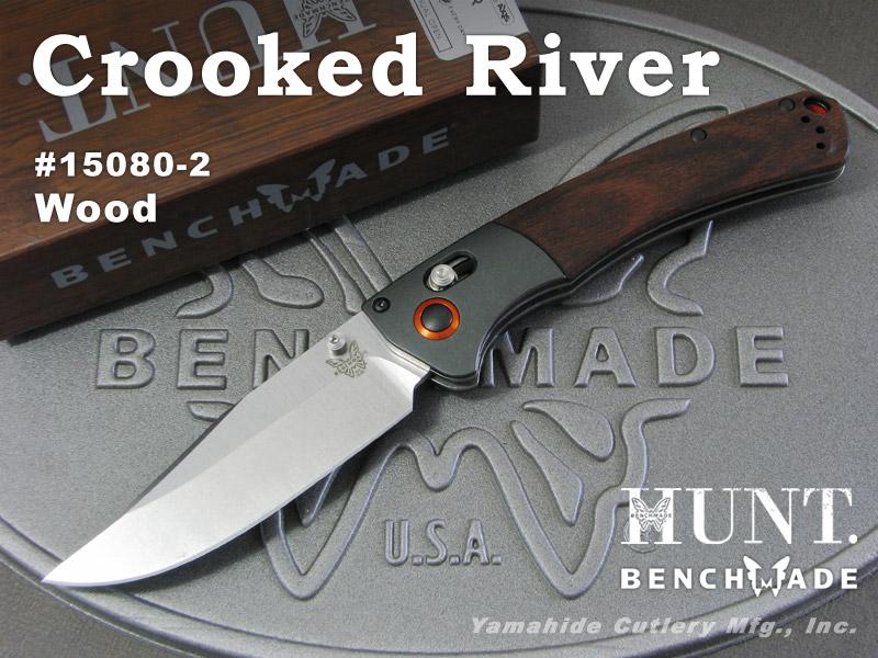 BENCHMADE/ベンチメイド ハント #15080-2 Crooked River クルックドリバー /ウッド