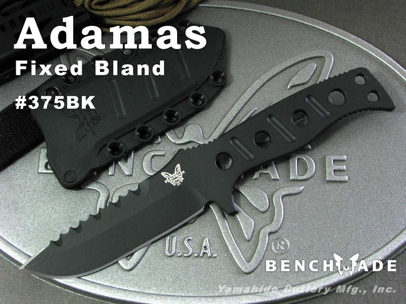 BENCHMADE/ベンチメイド #375BK ADAMAS FIXED ブラックブレード&ブラックスキャバード