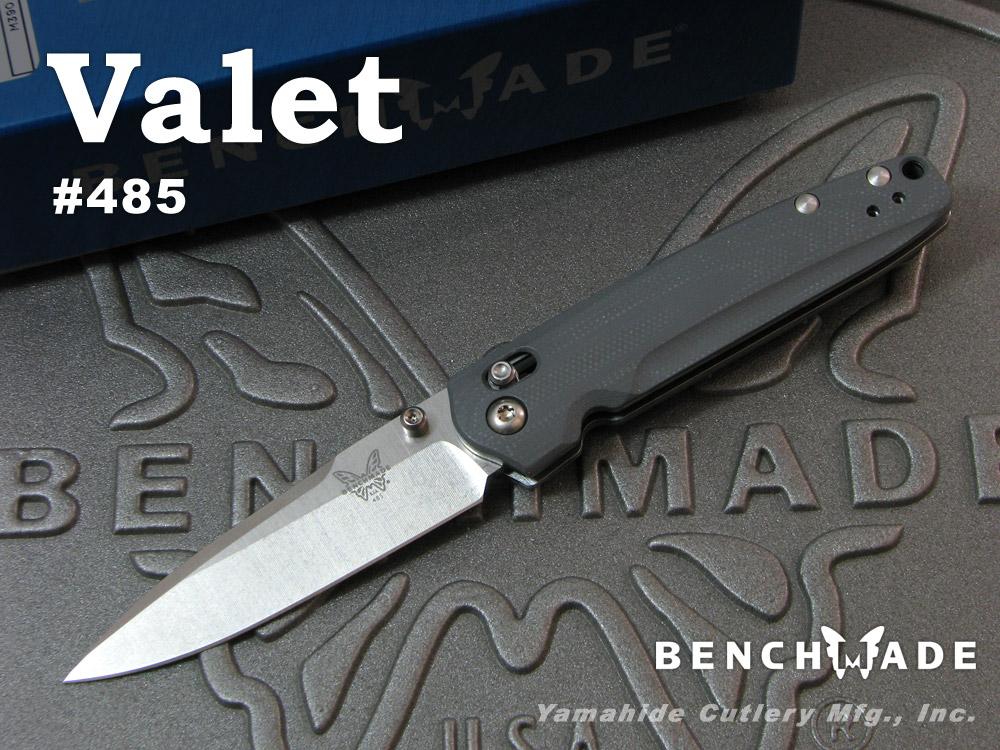 BENCHMADE/ベンチメイド #485 Valet ヴァレット シルバー直刃