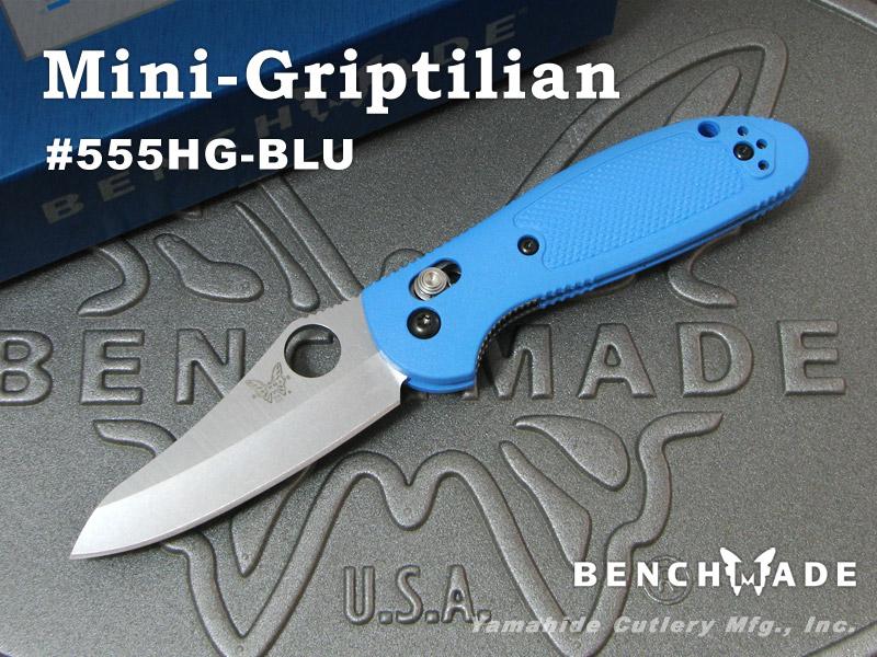 BENCHMADE/ベンチメイド #555HG-BLU ミニ・グリップティリアン シルバー直刃 ブルーハンドル