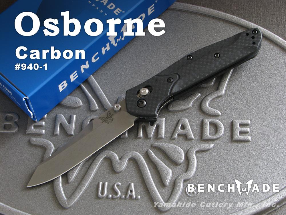 BENCHMADE/ベンチメイド #940-1 Osborne Carbon オズボーン シルバー直刃/カーボンハンドル