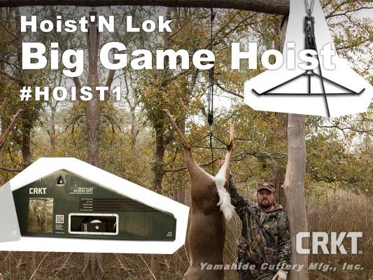 【内祝い】 CRKT/コロンビアリバー #HOIST1 #HOIST1 Hoist'N Lok Big Game Game Big Hoist ビッグゲーム ホイスト 狩猟用 獲物吊り下げ解体用ハンガー, ペットファミリー:1c42673f --- canoncity.azurewebsites.net