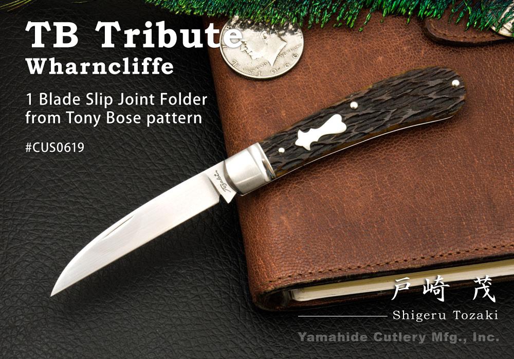 戸崎茂 TB Tribute Wharncliffe/ワーンクリフ #CUS0619【取寄せ】