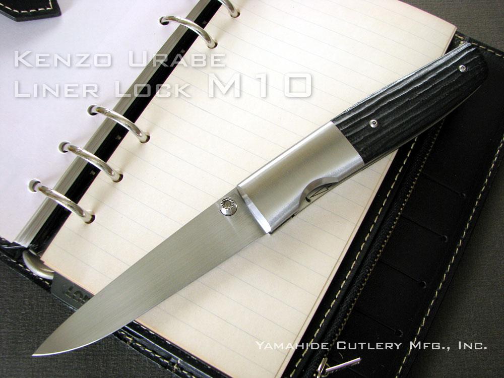 浦邊謙三 作 ライナーロック M10