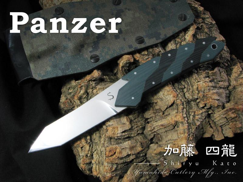 加藤 四龍 作 パンツァー シースナイフ Shiryu Kato's Panzer fixed knife