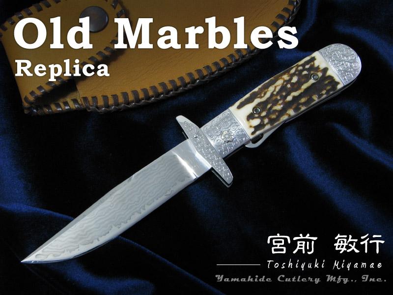 宮前 敏行 作 オールド・マーブルス レプリカ 【取寄】 フォールディング・ナイフ Toshiyuki Miyamae's Old Marbles replica folding knife