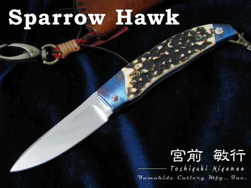 宮前 敏行 作 スパローホーク フォールディング・ナイフ Toshiyuki Miyamae's Sparrow Hawk folding knife