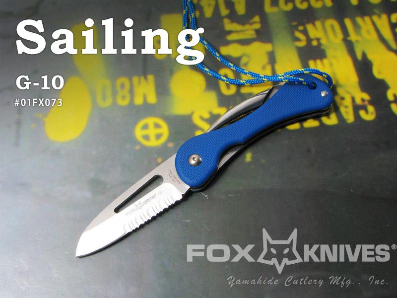 FOX/フォックス #01FX073 セイリング/G-10 ヨットマンナイフ