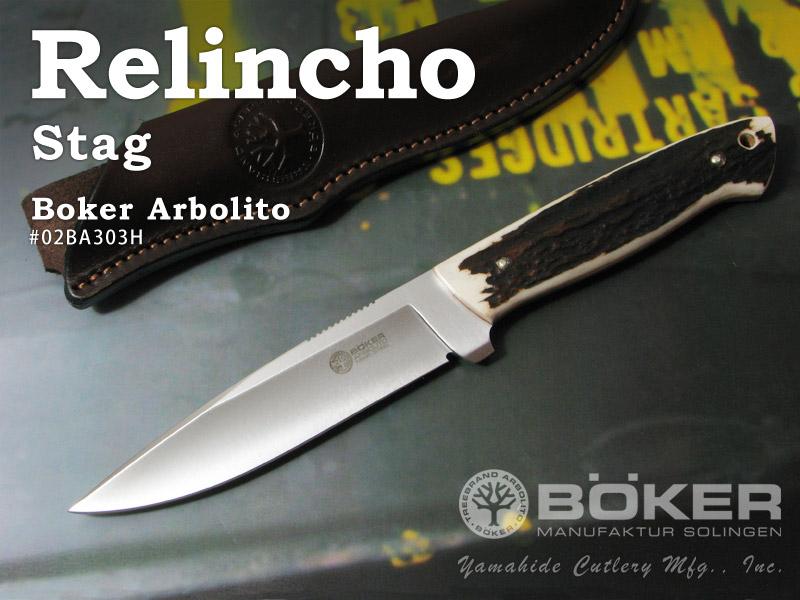 【初売り】 BOKER Arbolito/ボーカー アルボリート アルボリート #02BA303H #02BA303H チャルテン/スタッグ BOKER シースナイフ, ワコウシ:e1b69000 --- business.personalco5.dominiotemporario.com