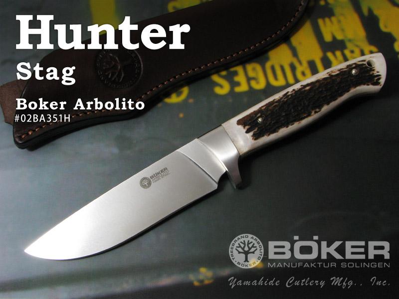 BOKER Arbolito/ボーカー アルボリート #02BA351H ハンター/スタッグ シースナイフ