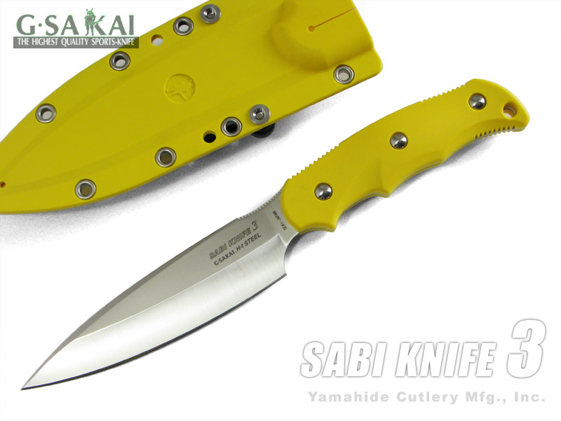 新しいエルメス G.Sakai ナイフ3/Gサカイ KNIFE3 #11499 SABI 直刃/イエロー KNIFE3 サビ ナイフ3 直刃/イエロー 釣りに!, L.A.HOBBY SHOP:a5a7c5d0 --- construart30.dominiotemporario.com